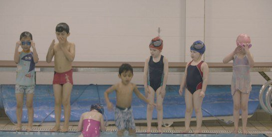 swim school video image